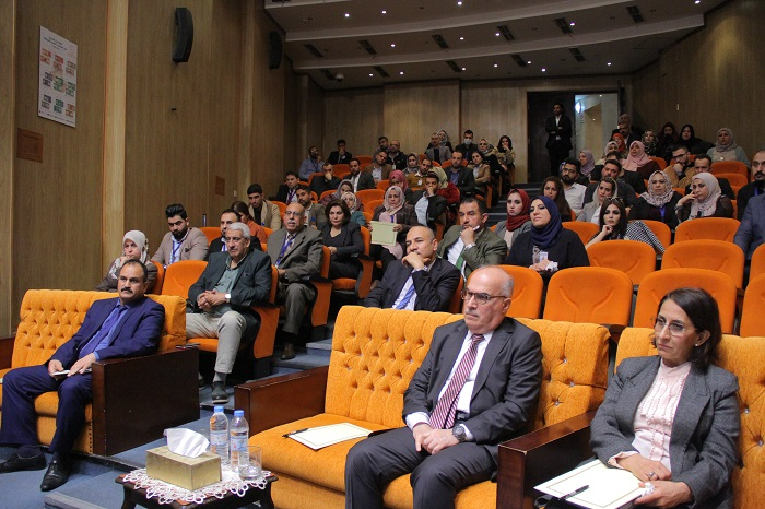 The central bank organizes a dialogue seminar on the governance of government banks File-158280169564571