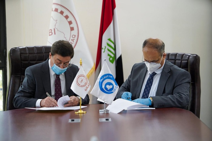 The central bank signs a memorandum of cooperation with the Securities Commission File-159411148895342