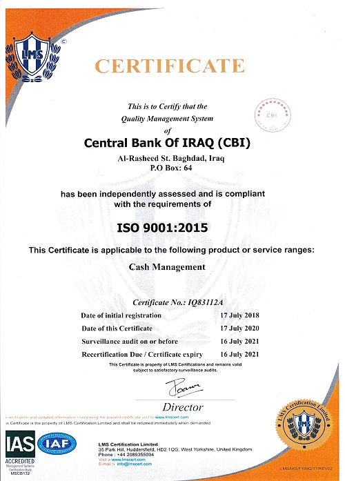 The Central Bank renews the ISO Quality Management System Certificate in Cash Management File-159817967194204