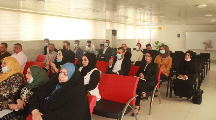 The Central Bank - Basra Branch organizes an introductory seminar on the Letters of Guarantee platform File-160509193835926